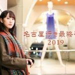 mqdefault 148 150x150 - 阿部寛主演「下町ロケット」特別編は好視聴率14・0%