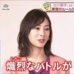 mqdefault 175 150x150 - 文学処女 09