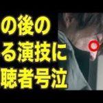 mqdefault 177 150x150 - 文学処女 09