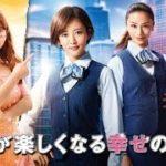 mqdefault 188 150x150 - 文学処女 3話 動画見逃し配信 鹿子の気持ちが動き出す!?