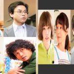 mqdefault 363 150x150 - 稲森いずみ主演ドラマ『それを愛とまちがえるから』、追加キャスト発表