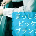 mqdefault 500 150x150 - マギアレコード メインストーリー第9章 15話 チームみかづき荘編 マギレコ サラウンド・フェントホープ