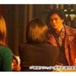 mqdefault 540 150x150 - 最新ニュース :  武田梨奈、4K放送で「ぷしゅー」飲みっぷり成長の『ワカコ酒』新シリーズ- 記事詳細|