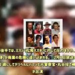 mqdefault 182 150x150 - 『フルーツ宅配便』後半のキーパーソンに田中哲司 ゲスト出演者も発表