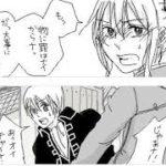 mqdefault 80 150x150 - 銀魂漫画 「男心キミ知ラズ」/「成程これは良い」 | JP