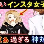 mqdefault 463 150x150 - 「新しい王様 Season2」予告動画② Paraviで独占配信中!