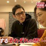 mqdefault 465 150x150 - 「新しい王様 Season2」予告動画② Paraviで独占配信中!