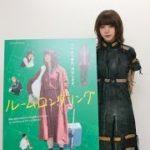 mqdefault 531 150x150 - 池田エライザ『ルームロンダリング』INTERVIEW