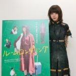 mqdefault 544 150x150 - 池田エライザ『ルームロンダリング』INTERVIEW