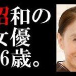 mqdefault 558 150x150 - 江波杏子 病気急変のため亡くなっていた 76歳