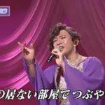 mqdefault 570 150x150 - SAV181 戯言 島茂子 (2018)180701 vL HD