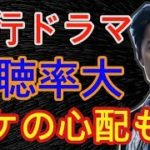 mqdefault 597 150x150 - 《鍵盤ハーモニカ》いだてん~東京オリムピック噺(ばなし)~ OPテーマ曲を演奏してみた♪