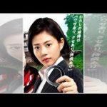 mqdefault 603 150x150 - 「橋本マナミが怪しすぎる」『メゾン・ド・ポリス』3話、隙のない女に視聴者疑いの目線|サイゾーウーマン