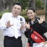 mqdefault 668 150x150 - ✅ 劇団EXILEの鈴木伸之が、窪田正孝が主演を務める新ドラマ『ラジエーションハウス~放射線科の診断レポート~』に医者役で出演することが発表された。鈴木が「月9」ドラマに出演するのは今回が初で、医者役