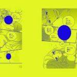 mqdefault 689 150x150 - Punishing Sheet of Rain「検察側の罪人」