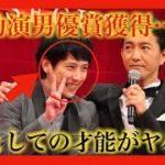 mqdefault 105 150x150 - aiko、テレビ朝日系・金曜ナイトドラマ「私のおじさん〜WATAOJI〜」主題歌「愛した日」が3月8日より配信開始!