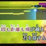 mqdefault 491 150x150 - 嵐/君のうた「僕とシッポと神楽坂」主題歌(キー +2)/歌詞付フル/カラオケ94点
