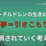 mqdefault 505 150x150 - 【アダルトチルドレン】ACの私とおじさんの話【克服したい!】