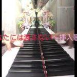 mqdefault 250 150x150 - ピアノ『あなたには渡さない』より