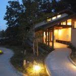 mqdefault 344 150x150 - 8年ぶりに復活した関西最後の秘湯 「鍬渓温泉」へ 行ってみた!兵庫県小野市『きすみのの郷(さと)』