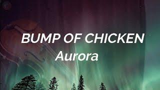 mqdefault 512 320x180 - 【Aurora】BUMP OF CHICKEN Good Wife グッドワイフ バイオリンカバー