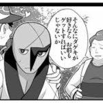 mqdefault 513 150x150 - 【twitter漫画】 ポケモン漫画:ダゲキとサトシと、時々、ケニヤン。
