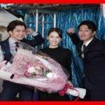 mqdefault 544 150x150 - 北川景子『家売るオンナの逆襲』撮了、スタッフに何度も感謝の言葉