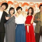 mqdefault 615 150x150 - アダチカ・エカ:台湾の人気ロマンスドラマを再構築し、主演の隋と初のダブル「恐ろしい挑戦」
