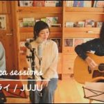 mqdefault 636 150x150 - 【Púca Sessions】M17.ミライ / JUJU(ドラマ『ハケン占い師アタル』主題歌)