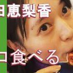 mqdefault 688 150x150 - 小説王 1話~最終回のドラマ動画全話無料視聴一気見見逃し配信はこちら!