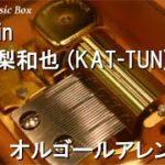 mqdefault 136 150x150 - Rain/亀梨和也 (KAT-TUN)【オルゴール】 (ドラマ「ストロベリーナイト・サーガ 」主題歌)