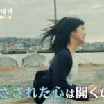mqdefault 154 150x150 - 【ドラマ25】日本ボロ宿紀行 第6話