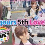 mqdefault 288 150x150 - Aqours 5thライブ感想!沢山の視聴者にも会えたぞー!!【ラブライブ!サンシャイン!! Aqours 5th LoveLive! ~Next SPARKLING!!~ 】