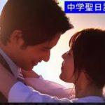 mqdefault 310 150x150 - NHK連続テレビ小説「なつぞら」OPテーマ「優しいあの子」テューバソロ/Ken Takemori 編曲
