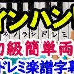 mqdefault 426 150x150 - X JAPAN・Toshlは、テレ・イースト・ドラマ「Memorial Investigation - 」の主題歌を担当しています。