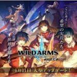 mqdefault 485 150x150 - ドラマ『白衣の戦士(サントラ)』桜 Piano Cover