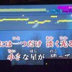 mqdefault 534 150x150 - 「世界はキセキでできている」鏡音リンオリジナル曲