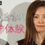 "mqdefault 588 150x150 - ドラマ『I""s』後半話(6~13話)予告映像"