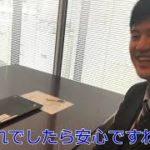 mqdefault 609 150x150 - 『ミライ / JUJU 「ハケン占い師アタル」主題歌』Covered by YUK~ゆうか~