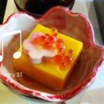 mqdefault 656 150x150 - ワカコ酒 Season4  3話 フル