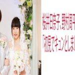 mqdefault 670 150x150 - ドラマ『僕の初恋をキミに捧ぐ』, 2日間で最後のエピソード!