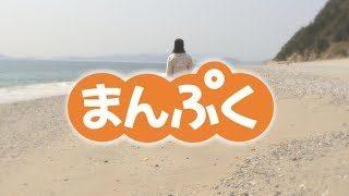 mqdefault 155 320x180 - 朝ドラ「まんぷく」のオープニングをロケ地で完全再現してみた!!