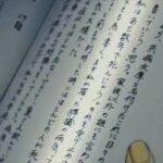 mqdefault 166 150x150 - 【カバー】Lemon/米津玄師 ✕「君の膵臓をたべたい」
