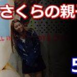 "mqdefault 259 150x150 - 『トクサツガガガ』で再浮上した""特撮"" CM界にもブーム波及する日本が誇る文化遺産 - ライブドアニュース"