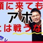 mqdefault 277 150x150 - 『部活、好きじゃなきゃダメですか?』4話あらすじ☆必殺シュートに憧れる