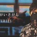 mqdefault 375 150x150 - 「シュガー・ラッシュ:オンライン」MovieNEX カリスマすぎる!イエスの魅力