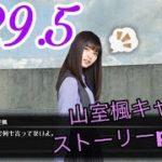 mqdefault 516 150x150 - GO AHEAD/節約ロック(オリジナルアーティスト:KAT-TUN)[オルゴール][カバー]