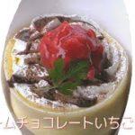 mqdefault 568 150x150 - 生クリームチョコレートいちごコンフィ 640円【くれ~ぷミカヅキ・富山クレープショップ】