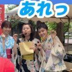 mqdefault 621 150x150 - 『メゾンドポリス』第9話 ついに黒幕が登場!?