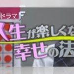 mqdefault 647 150x150 - 【エンタがビタミン♪】斉藤和義と正座で並んだ渡辺大知 「いいね!の数が気になります」